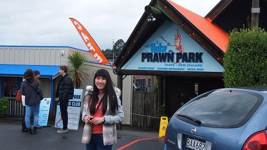 Huka Prawn Park, Taupo, North Island, New Zealand.