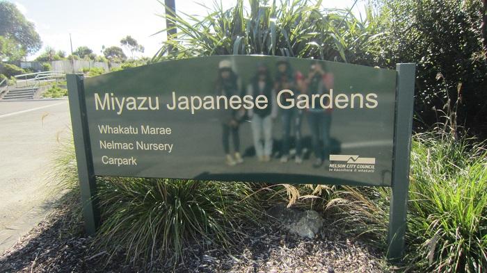 Nelson, South Island, New Zealand