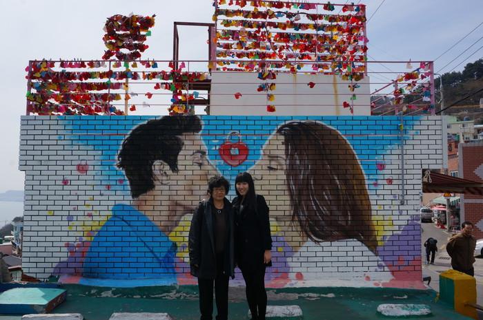 Korea12_Busan Gamcheon Culture Village