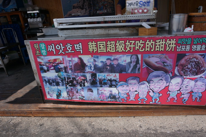 Korea14_Busan Gamcheon Culture Village