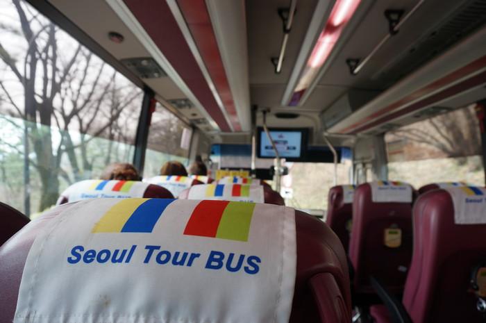 01_Korea Seoul City Tour Bus_