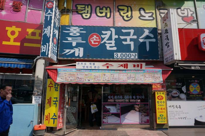 12_Dongdaemun