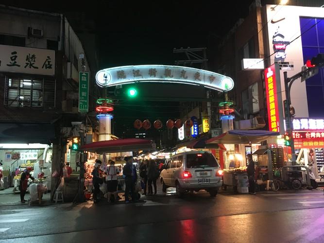 04-taipei-linjiang-night-market