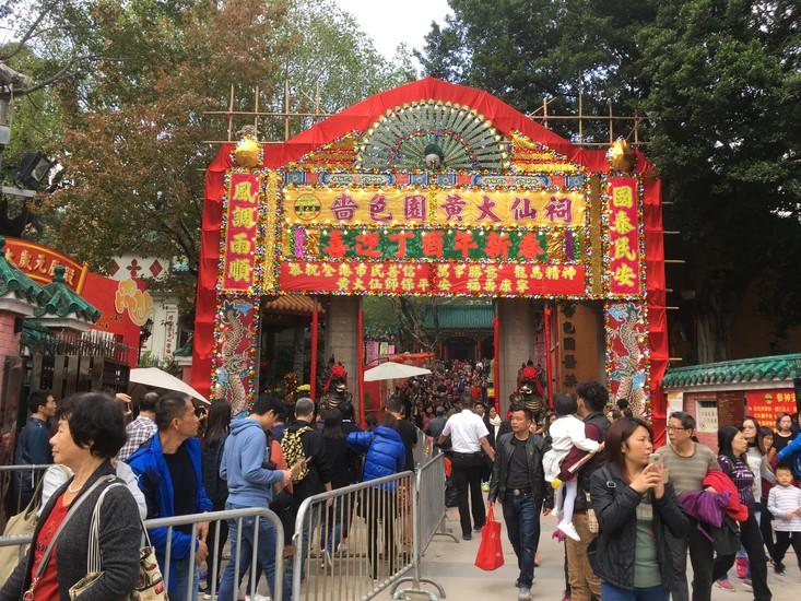 HK13 Wong Tai Sin Temple